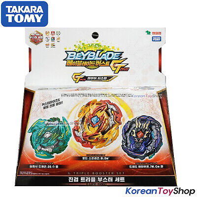 Beyblade Burst B-149 G Triple Booster Set Takara Tomy Original & Authentic 100%