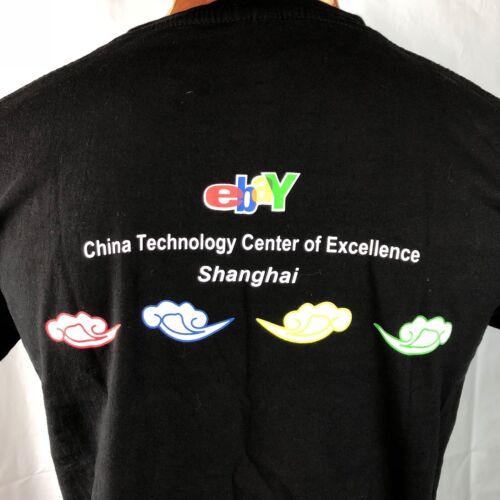 Ebay Shanghai China Technology Center Excellence Employee T-Shirt Large Mens