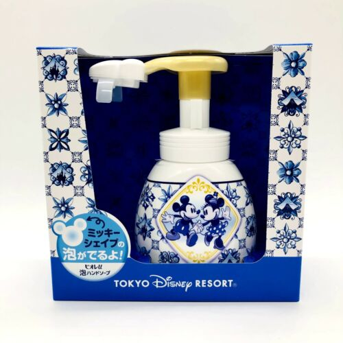 Tokyo Disney Resort Happy Mickey Shape