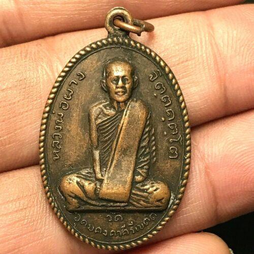 LP PANG ( หลวงพ่อผาง ) THAI AMULET  # 299 - US SELLER -