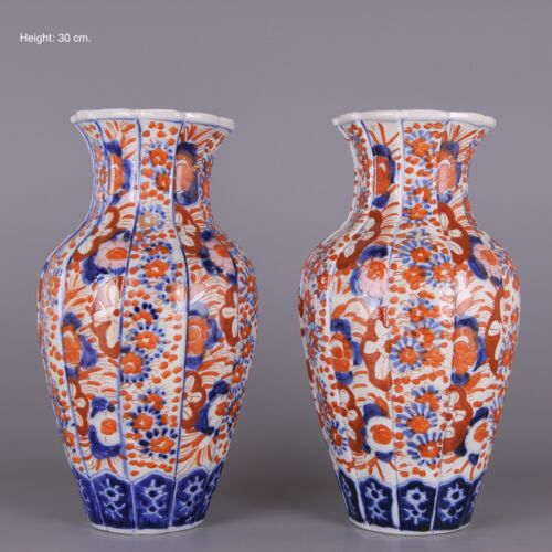 Nice large pair of Japanese Imari porcelain vases, flowers, circa 1900