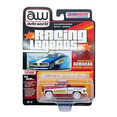 """AUTO WORLD 1:64 1973 CHEVY C-10 """"RACING LEGENDS HAWAIIAN"""" MODEL CP7730 chase"""
