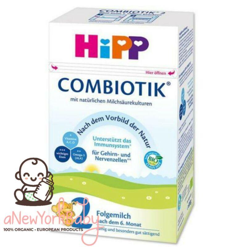 1 Box HiPP Organic Combiotik German Stage 2 Infant Follow On Milk 600g
