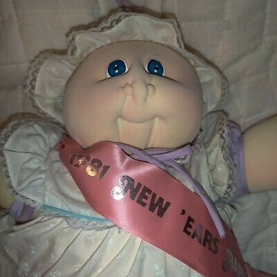 1981 Baby New Ears The Little People Cabbage Patch Kids Xavier Roberts Soft...