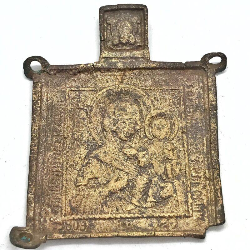 Old Medieval European Pendant Holy Relic Catholic Orthodox Christian 800-1500 AD