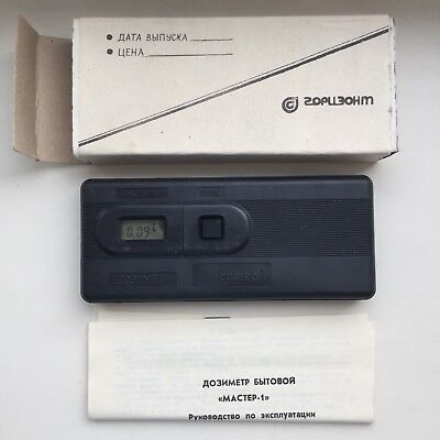 Dosimeter Master-1 Radiometer Geiger Counter Radiation Detector Sbm-20 New