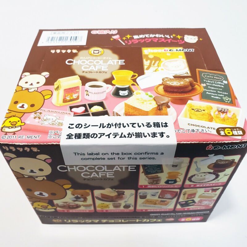 2011 Re-MeNT Rilakkuma Chocolate Cafe COMPLETE SET of 6 UNOPENED NEW