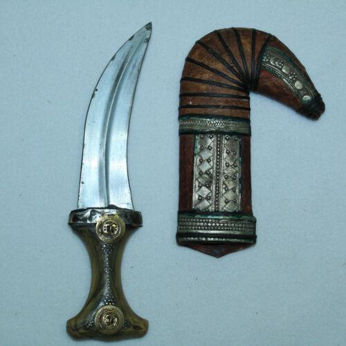 GORGEOUS ELABORATE Jambiya Dagger Yemen Arabic Arabian Knife Khanjar Islamic