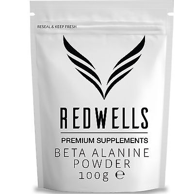 BETA ALANINE 100g PHARMACEUTICAL QUALITY - SAME DAY DESPATCH - WITH FREE SCOOP!