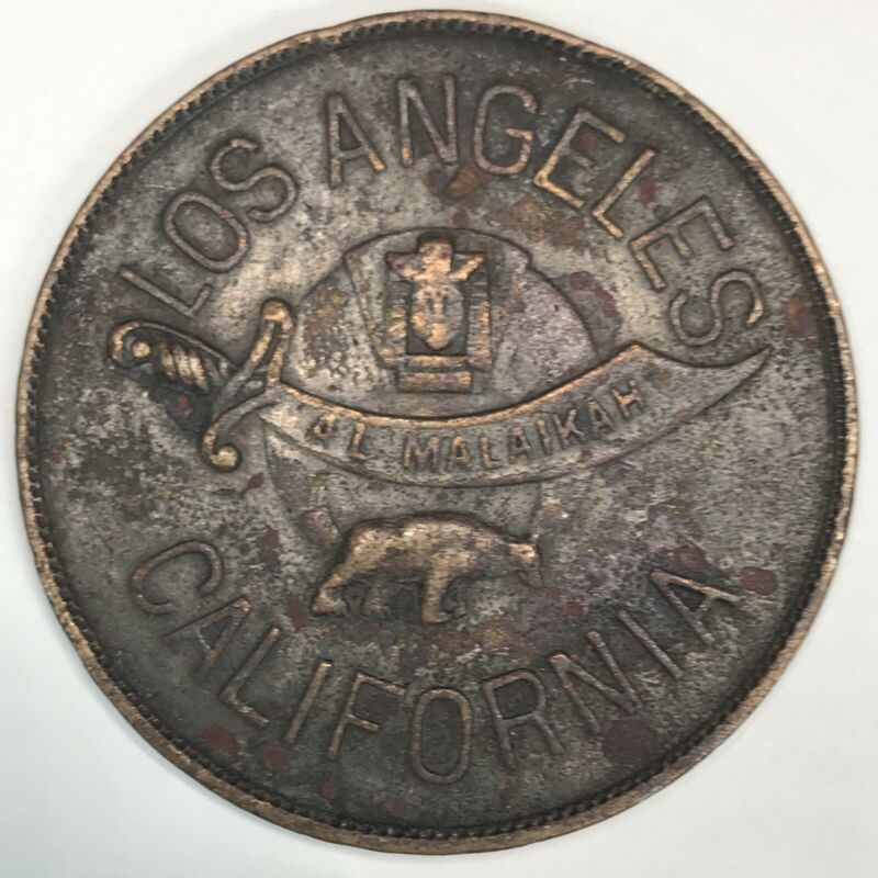 Shriners AAONMS 1906 Los Angeles California Souvenir Medal / Token 35 mm