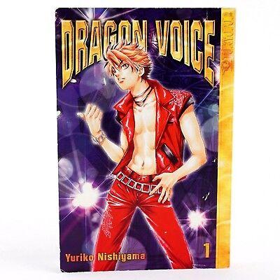 Dragon Voice Volume 1 Yuriko Nishiyama Japanese Shounen Manga Graphic Novel