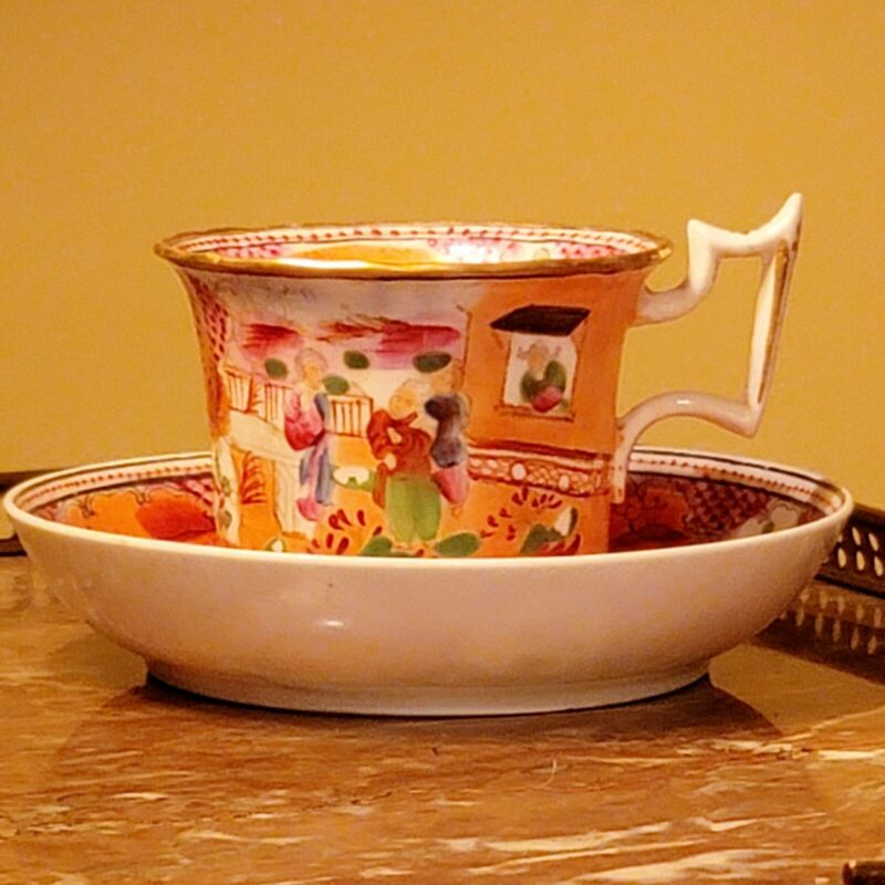 "New Hall "" Boy In The Window"" Cup & Saucer"