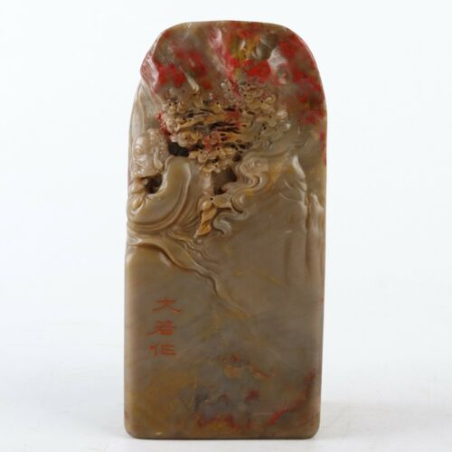Antique Chinese Collection Carving Soapstone Bloodstone Statue Seal - $1,455.00