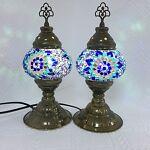 SLOUVI TURKISH LIGHTS