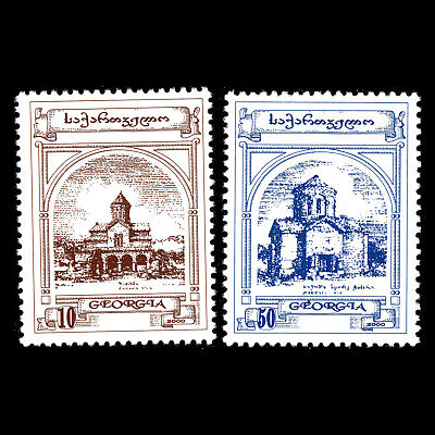 Georgia 2000 - Churches Architecture - Sc 248/9 MNH