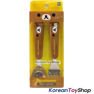 Rilakkuma Cute Stainless Steel Spoon & Fork Set Brown BPA Free / Made in Korea