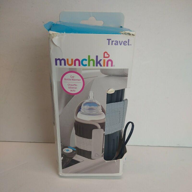Munchkin Travel Car Baby Bottle Warmer, Gray