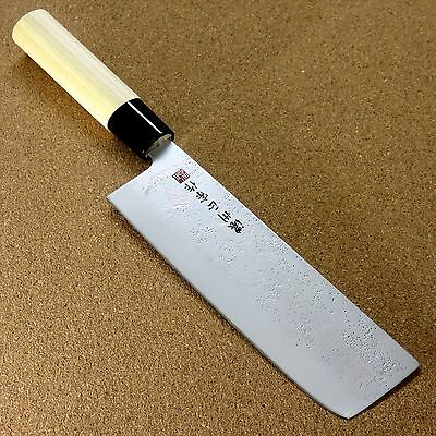 "Japanese Masamune Kitchen Nakiri Vegetable Knife 6.7"" Nashiji blade SEKI JAPAN"