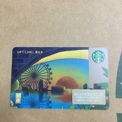 New Starbucks 2018 China Wuxi Gift Card Pin Covered