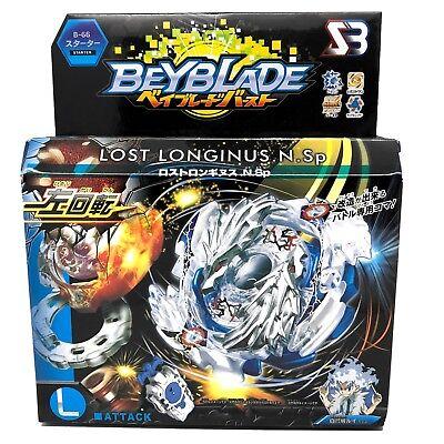 Lost Longinus .N.Sp Burst Beyblade Starter w/ Sting Launcher B-66 USA Seller