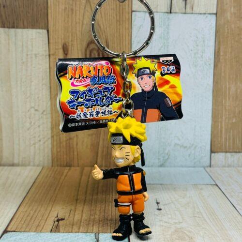 Banpresto 2010 Naruto Shippuden Figure Keychain Naruto