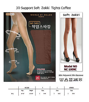3D Correction appeared fashion tights, pantyhose: BROWN Tights