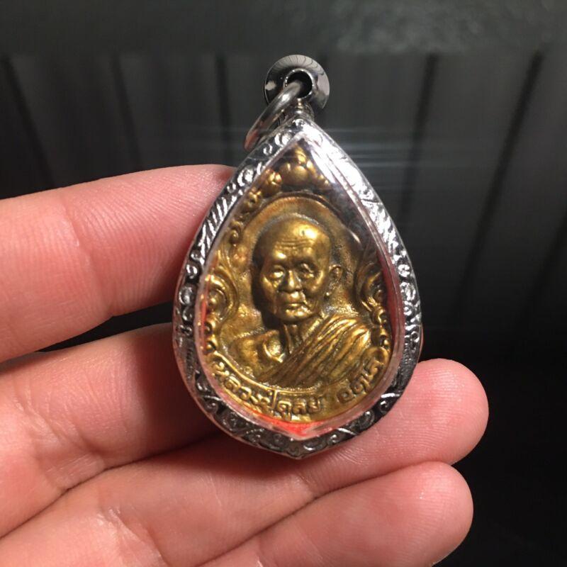 Beautiful Lp Dul Monk Thai Amulet Charm Talisman Luck Rich Protect