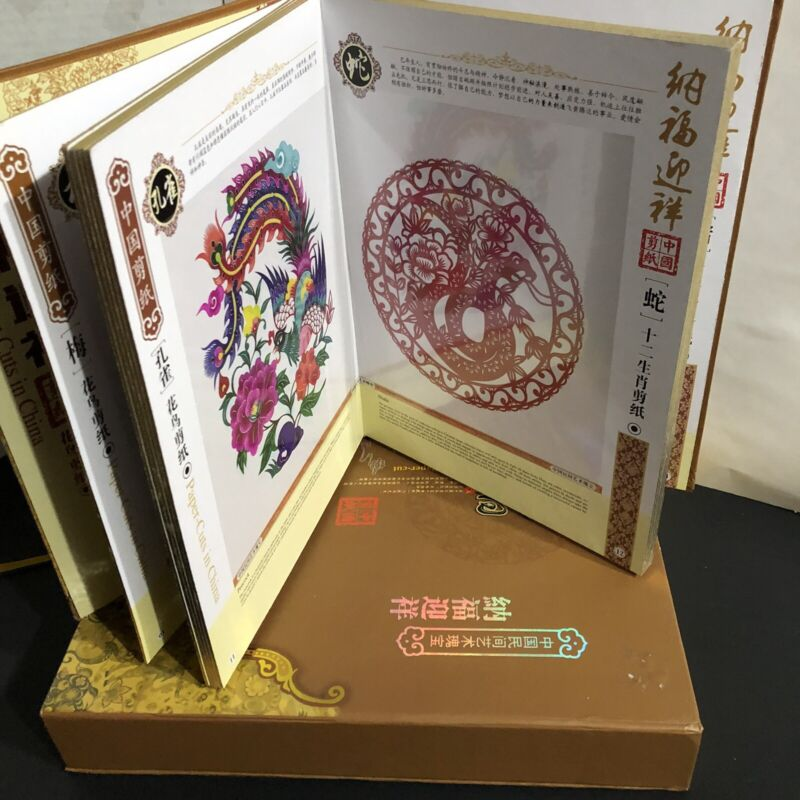 Traditional Chinese Decoration Art Paper-Cuts Book in Box Folk Many Examples