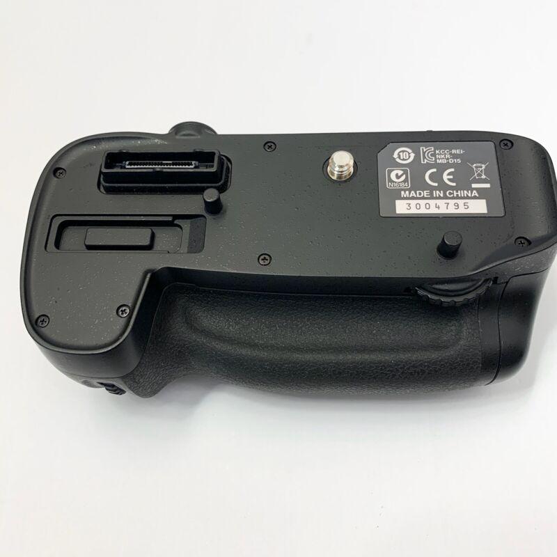 Genuine Nikon MB-D15 Multi Power Battery Pack for D7100