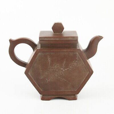 OldZiSha-Yixing Old 1st Zisha Factory Unused Small 150cc ShuiPing Teapot,1960/'
