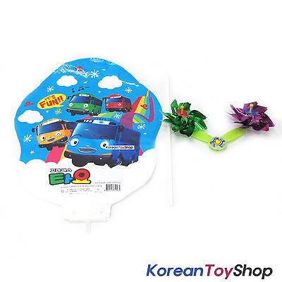 Picnic Party Supplies (Tayo Little Bus Party Picnic Balloon Birthday Party Supplies w/ Pinwheel)