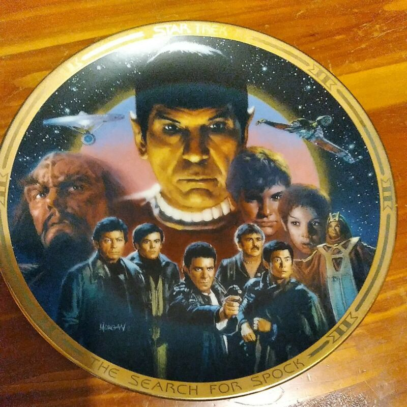 1995 Hamilton Collection Star Trek III Search for Spock Collector Plate