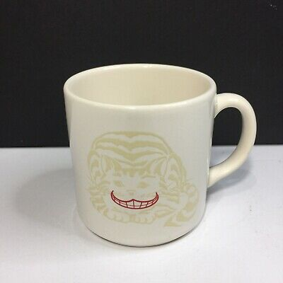 Vintage Coffee Mug Cheshire Cat Rivertown Trading Corp 1988