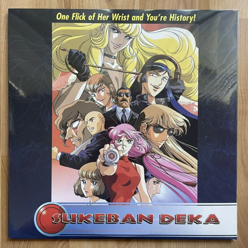 Sukeban Deka Laserdisc Anime LD Japanese English Dubbed & Subtitles - SEALED!