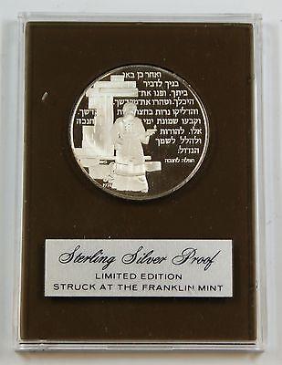 1974 Franklin Mint Holiday Medal- Hanukkah Prayer- Proof Sterling Silver- - Hanukah Prayer