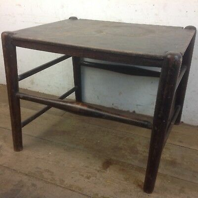 Antique Hand made wooden stool old seat