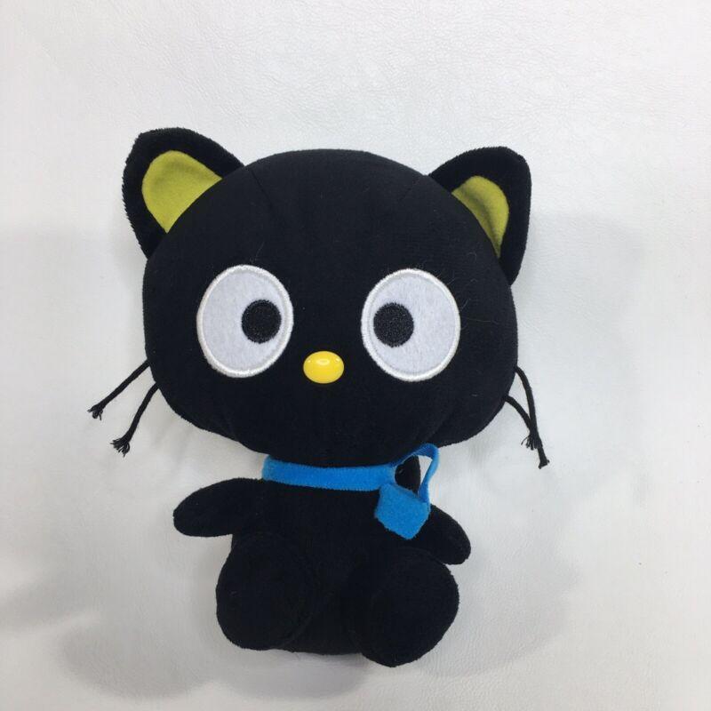 "Ty Sanrio Chococat Plush 6"" 2010"