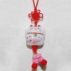japanese cell phone charm ebay