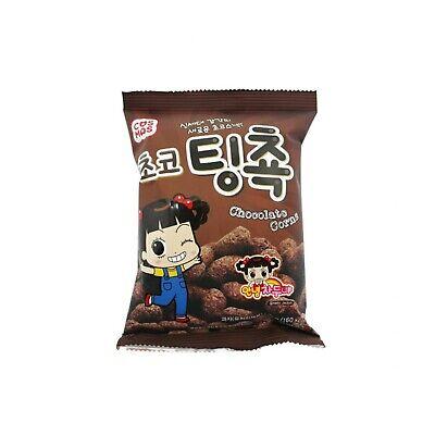 Cosmos Ting Choco Puffed Chocolate Corns Korean Snack 30g x 10packs Free Standar