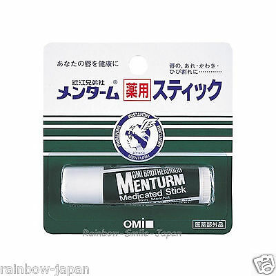 Omi Brotherhood Menturm Lip Stick Menthol Skincare Lip Balm JAPAN