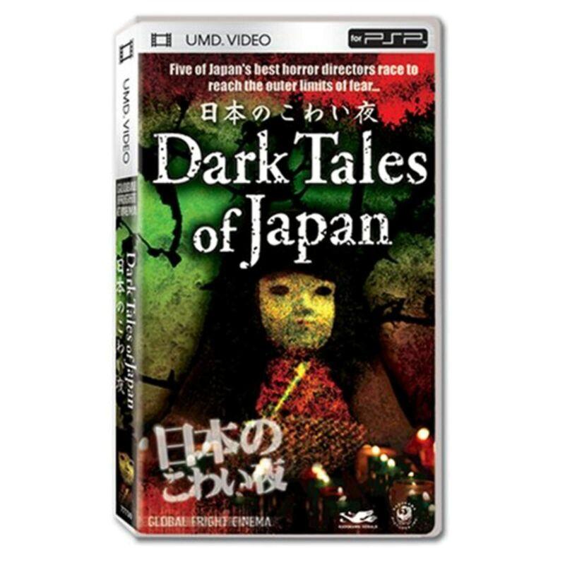Dark Tales Of Japan UMD For PSP Brand New 6Z