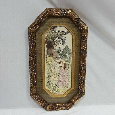 W. Russell Flint Drawing Small Multi Color Gold Frame Matted Man Woman Kissing