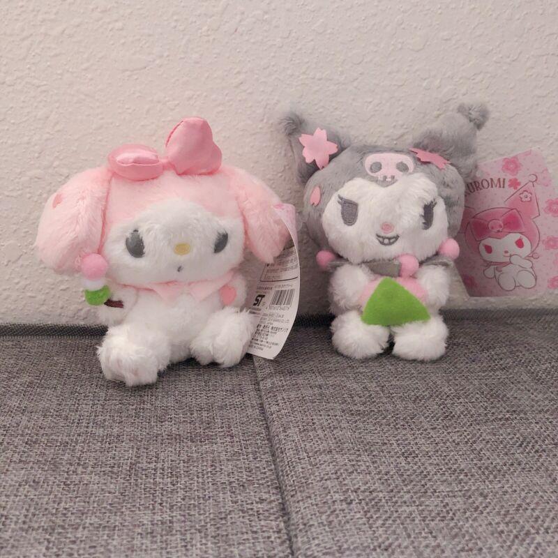 Sanrio My Melody Kuromi Sakura Dango Plush Kawaii Bundle SET OF 2