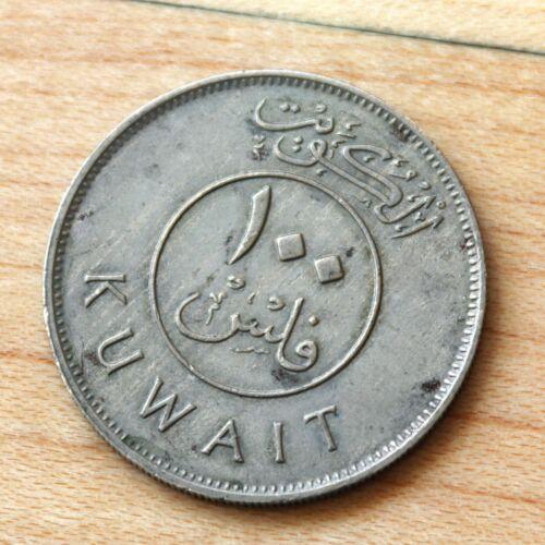 1995 Kuwait 100 Fils