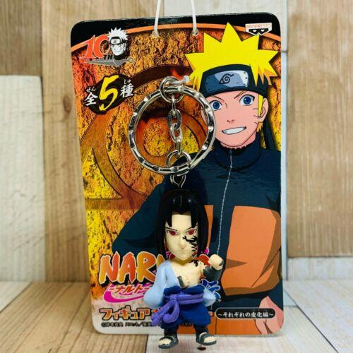 Banpresto 2009 Naruto Shippuden Figure Keychain Sasuke