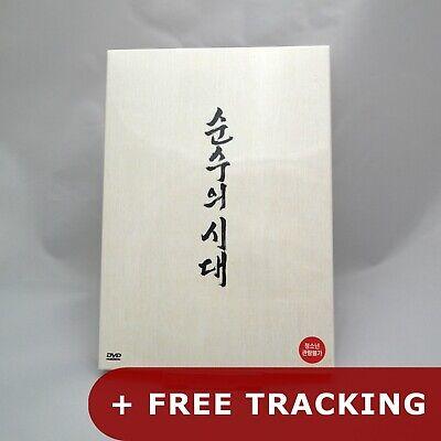Empire Of Lust .DVD (Korean)