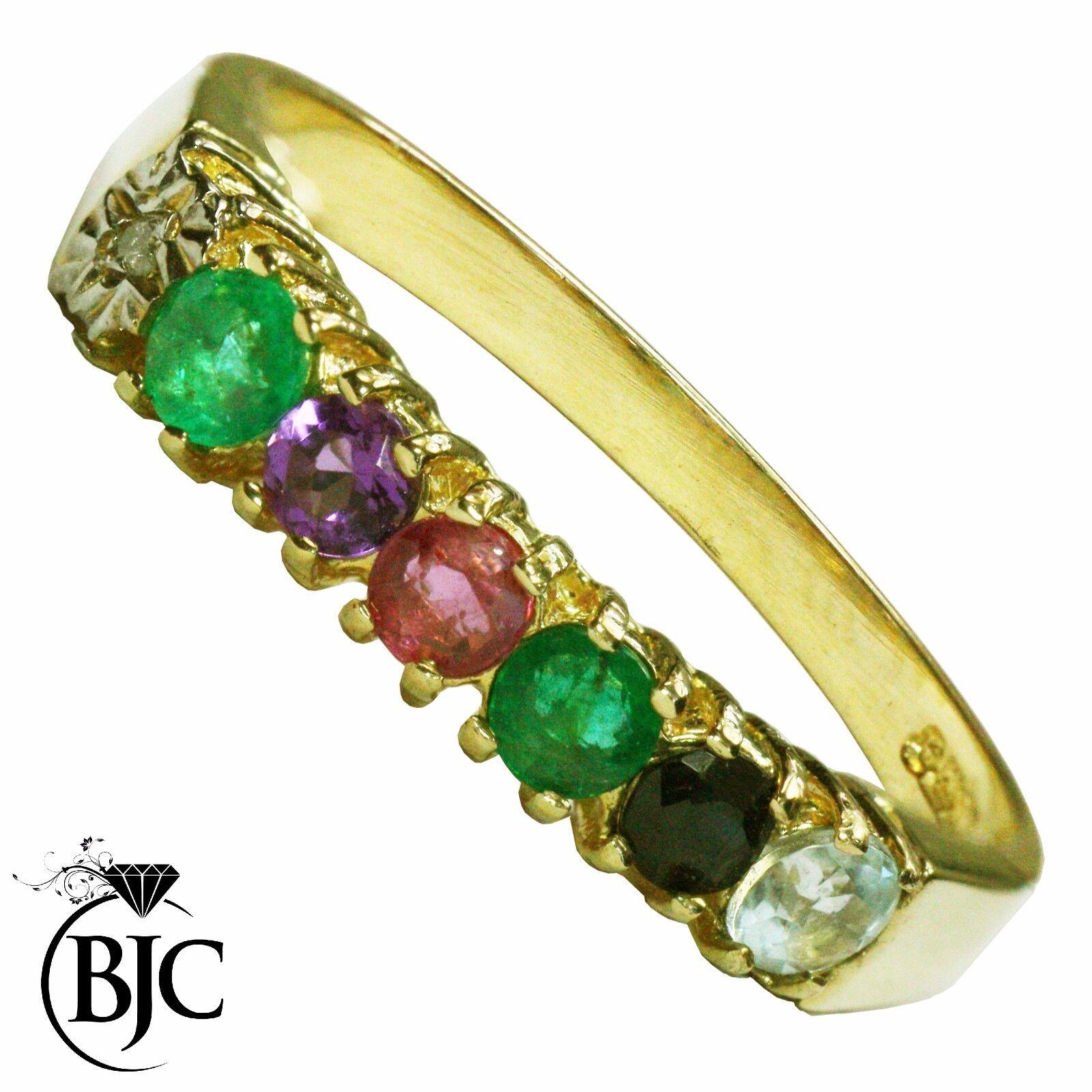 BJC\u00ae 9ct Yellow Gold Amethyst /& Diamond Emerald Shape Solitaire Ring R272 High Quality British Made Jewellery