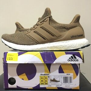 adidas Ultra Boost 4.0 Trainers (Brown) CM8118