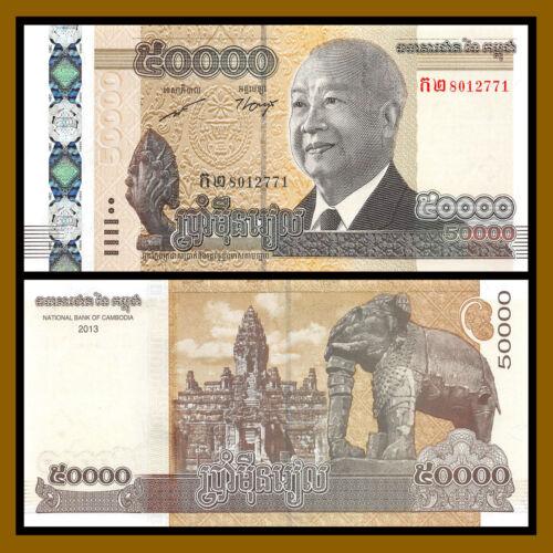 Cambodia 50000 (50,000) Riels, 2013 (2014) P-61 Unc