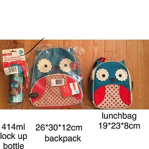 *NEW* backpack lunchbag cup
